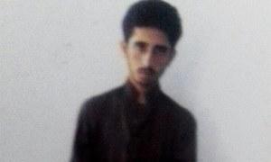 Rawalpindi serial knife attacker given life in prison after stabbing 17 women, killing 1
