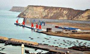 Committee reviews CPEC progress