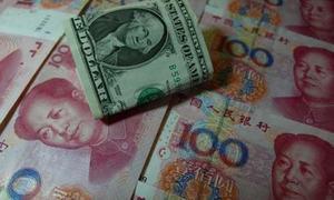 تجارت کے لیے ڈالر کے بجائے یوآن: حقائق کیا ہیں؟