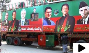 عمران خان کے لیے ڈیڑھ کروڑ کا نیا کنٹینر تیار