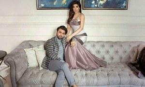 عروہ اور فرحان کی نئی تصویر پر ٹوئٹر صارفین کا مذاق