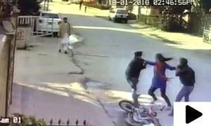 راولپنڈی میں بہادر لڑکی نے لٹیروں کی درگت بنادی