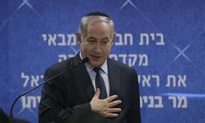 Israel's PM Netanyahu unveils memorial for Mumbai attack victims