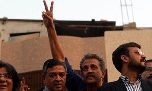 World Bank plans investment in Karachi's development, says mayor