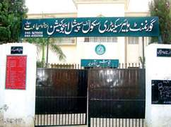 Special education dept has no ghost employees, Sindh Assembly told