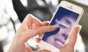نیوزفیڈ میں تبدیلی: جعلی خبروں کو روکنے کیلئے فیس بک کااہم قدم