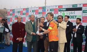 Pakistan, World XI play out thrilling 3-3 draw at hockey stadium in Lahore