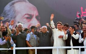 PPP unlikely to retain its strength in Senate after election