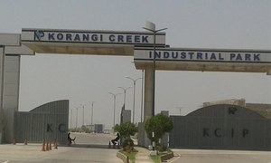Sindh moves on Special Economic Zone status