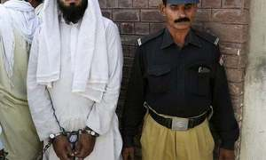 Cleric accused of beating a pupil to death in Karachi remanded to police custody