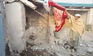 Pakistan condemns 'unilateral' US drone strike