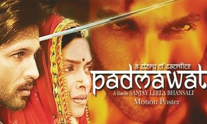 پدماوت: برصغیر کی مسخ شدہ تاریخ پر مبنی مگر شاندار فلم