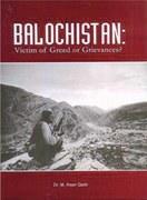 NON-FICTION: MYTHS OF BALOCHISTAN