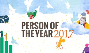 How Mashal Khan became Herald's Person of the Year 2017
