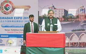 PM unveils 'equalisation package' for Balochistan
