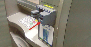 Two ATM skimmers caught red-handed in Jhelum