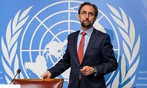 امریکا، اسرائیل کے دباؤ پر اقوام متحدہ 'بلیک لسٹ' شائع نہ کرسکا