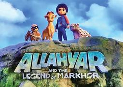 Allahyar and the legend of the Markhor proves popular with cinema goers