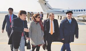 Pakistan, Afghanistan agree to carry forward engagement