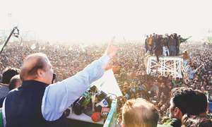 PML-N will make laws to stop PMs' disqualification: Sharif