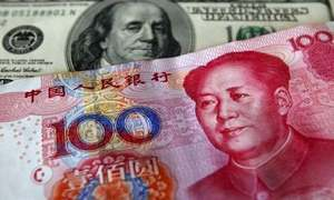 Making currency swap deal with China usable