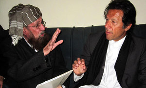 Sami files papers for Senate polls with PTI support