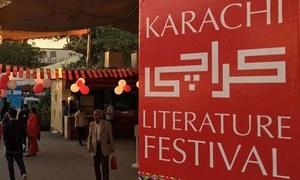 کراچی لٹریچر فیسٹول کے 9ویں ایڈیشن کا آغاز آج سے ہوگا