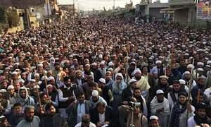 مشال قتل کیس: ملزمان کو سزاؤں کے خلاف مذہبی جماعتوں کا احتجاج