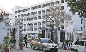 Afghan delegation arrives for talks on security plan