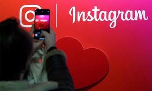 انسٹاگرام کا حریفوں کے لیے ڈزاسٹر فیچر