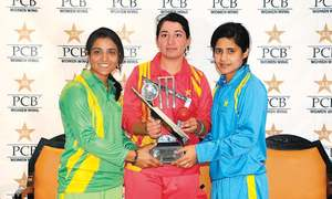 Women's triangular tournament trophy unveiled