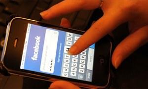فیس بک نوجوانوں میں اب مقبول نہیں؟