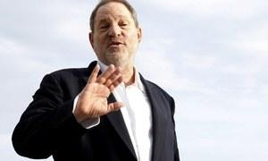 ہولی وڈ پروڈیوسر کےخلاف جنسی طور پر ہراساں کرنے کا مقدمہ درج