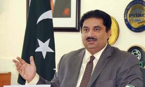 'بھارت، پاکستان کے خلاف جارحانہ رویے سے امن عمل کو محدود کررہا ہے'