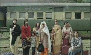 'آخری اسٹیشن' : 7 خواتین کا تاریکی سے روشنی کی جانب سفر