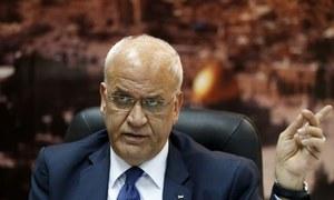 فلسطین لبریشن کی امریکی سفیر کو تنبیہ