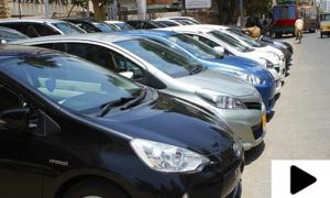 سستی گاڑی خریدنا چاہتے ہیں؟