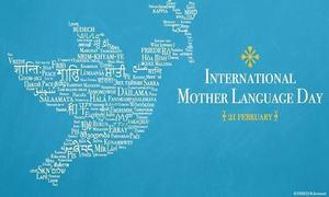 بھارت میں 42 زبانیں خطرے سے دوچار