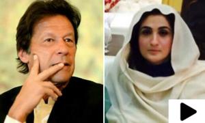 عمران خان کی شادی کا ولیمہ کہاں پر ہوگا؟