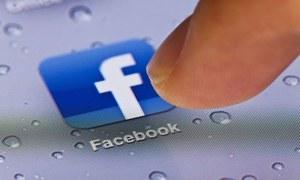 فیس بک پر آپ کی ذاتی معلومات تک کس کو رسائی حاصل ہے؟