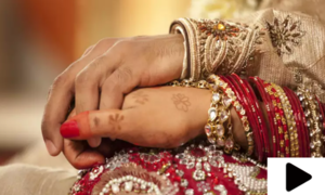 'اب 4 شادیاں کریں تو اجازت ملے گی'