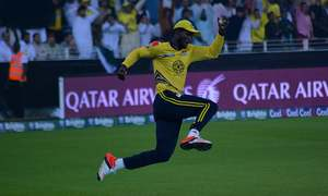 All set for PSL frenzy to take over Pakistan