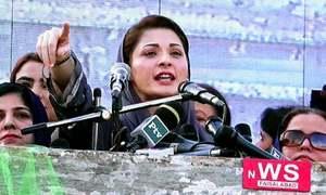 'This verdict did nothing but reinforce Nawaz Sharif's narrative,' Maryam spurns SC ruling