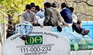 Majority of top CDA officials hold dual nationalities