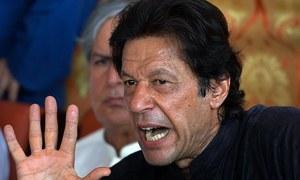ختم نبوت حلف نامہ میں تبدیلی غیرملکی لابی کی ایما پر کی گئی ، عمران خان