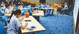 Karachi round of inaugural Dawn Math Challenge held