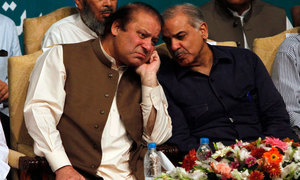 Sharifs discuss leadership crisis, NAB cases