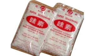 Supreme Court bans 'Chinese salt' across country, declares it 'hazardous to health'