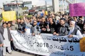 Rawalpindi pharmacists observe shutterdown strike