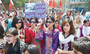 Aurat March to be held on March 8
